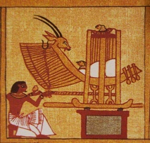 egyptian-sokar funerary barge from Papyrus of Ani