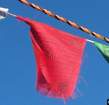 Prayer Flag Detail