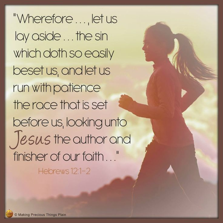 run-the-race-hebrews-12.1.2