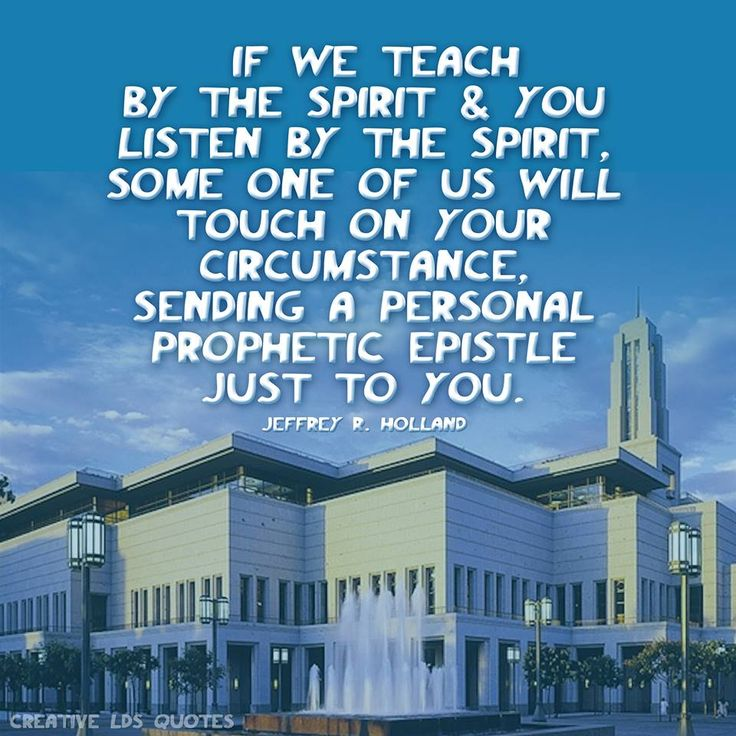 lds-conference-holland-quote